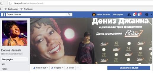 Denise Jannah music Fac