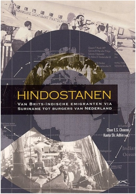 Chan Choenni Hindostanen1